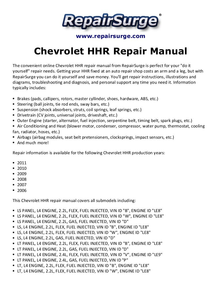 2006 chevy hhr repair manual