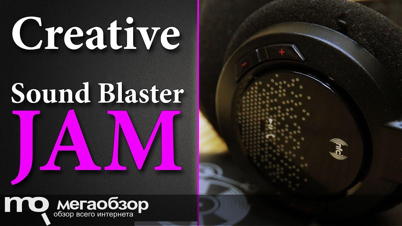 creative sound blaster jam manual