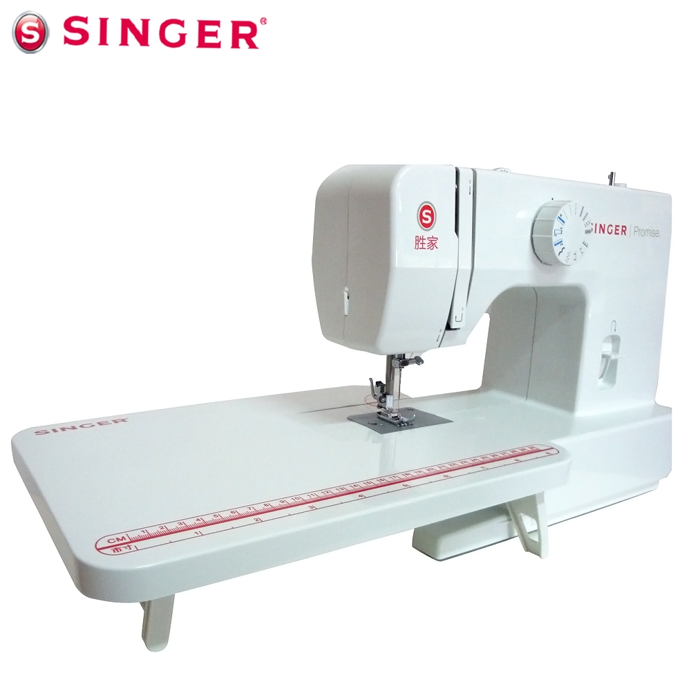 singer promise 1408 sewing machine manual