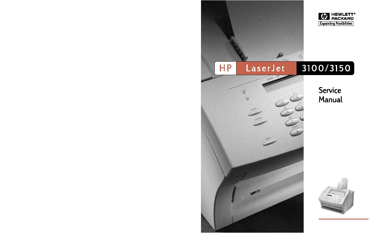 hp laserjet 3015 all in one printer manual