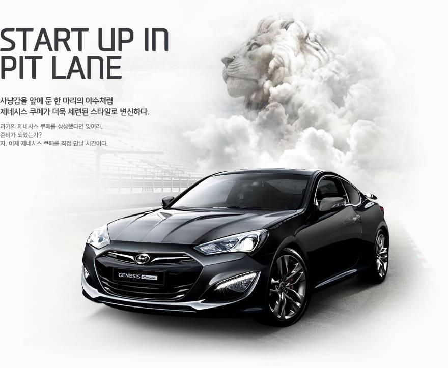 2014 accord coupe v6 manual
