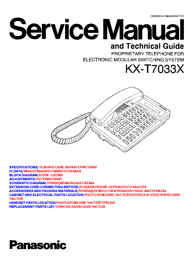 panasonic kx t7431 manual pdf