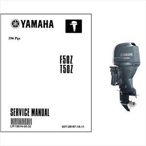 yamaha 15 hp outboard workshop manual