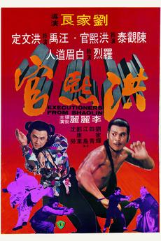 tiger style kung fu manual