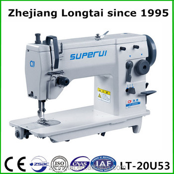 white sewing machine company manual